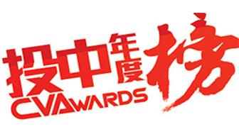 投中2014年度中国VC/PE年度榜