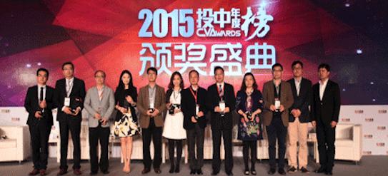 投中2015年度中国VC/PE年度榜
