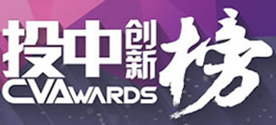 投中2013年度中国VC/PE创新榜