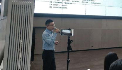 郭立宏:企业科创板上市探讨