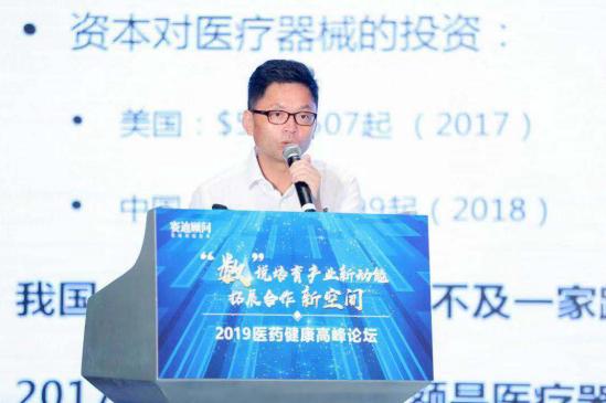 普强凌:今后十年,医疗器械行业的机会主要以进口替代为主