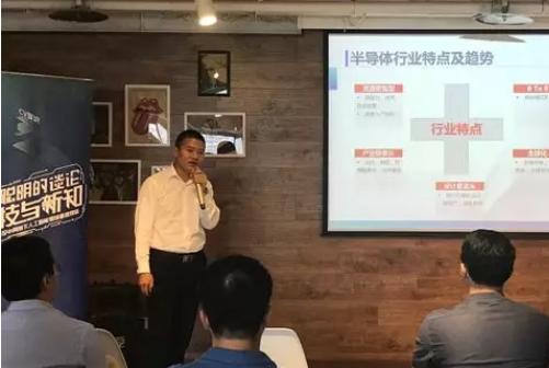 """中科创星袁博:万物互联的智能时代,沿着数据链路挖掘中国""""芯""""机会"""