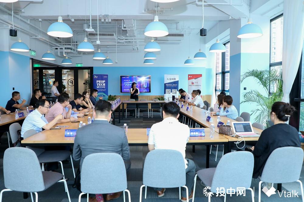 """北京写字楼谈抄底为时尚早:特殊机会投资,关键要找对""""神仙"""""""