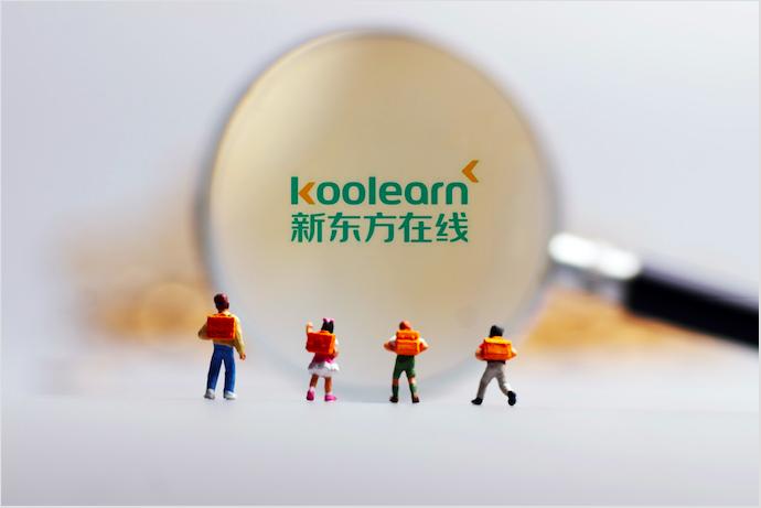 新东方在线2019财年净亏损6410万,COO潘欣宣布离职