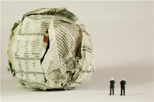 华米科技发布二季度财报:营收同比增36.6%,股价盘前涨6.5%