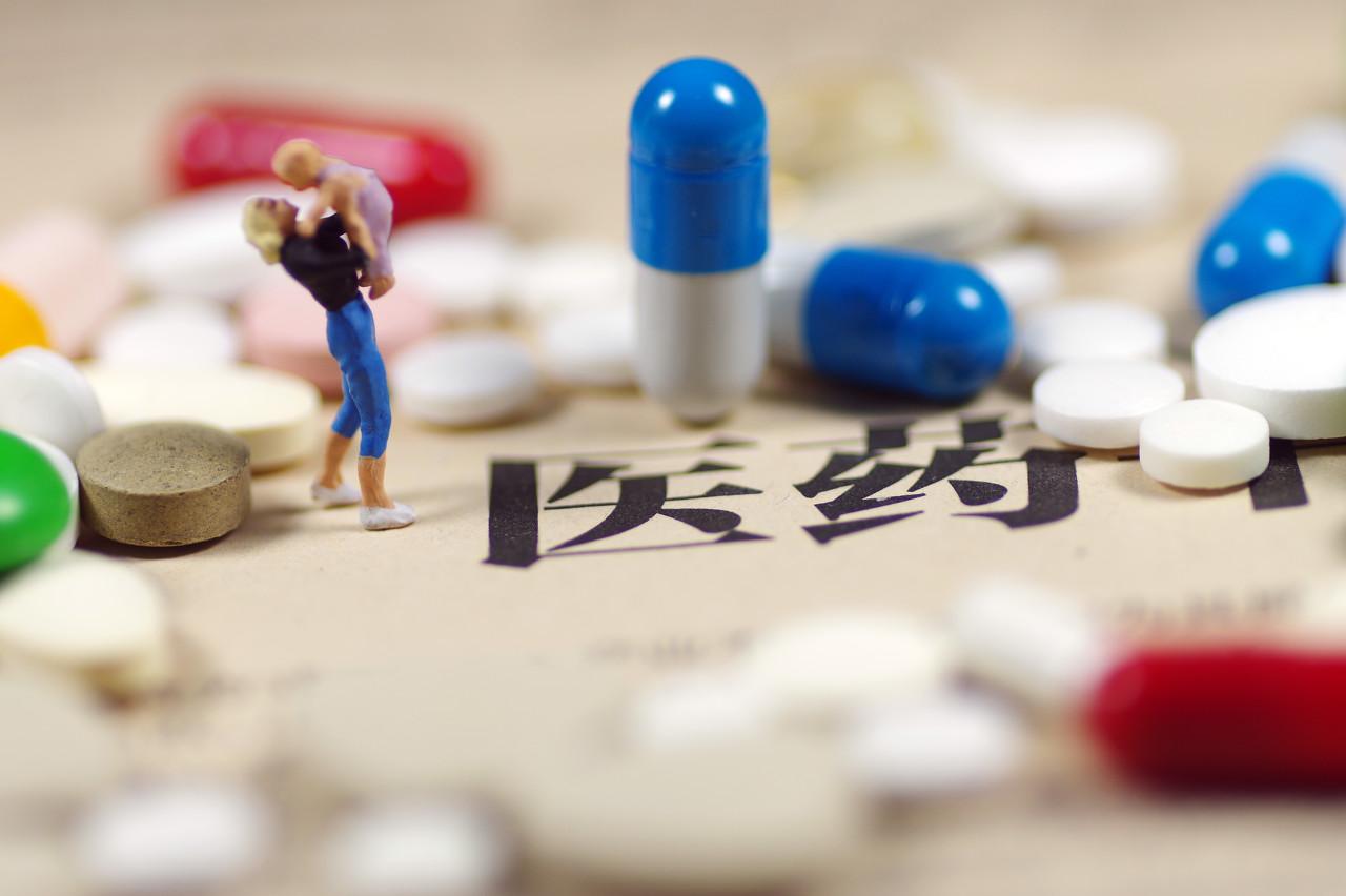 九洲药业拟1600万美元收购美国PharmAgra,继续拓展业务范围