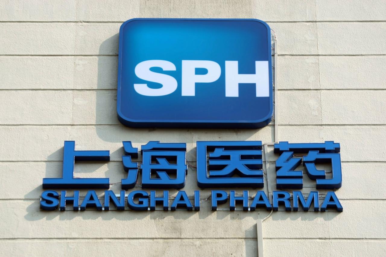 上海医药:对外投资设立合资公司 注册资本金4亿美元