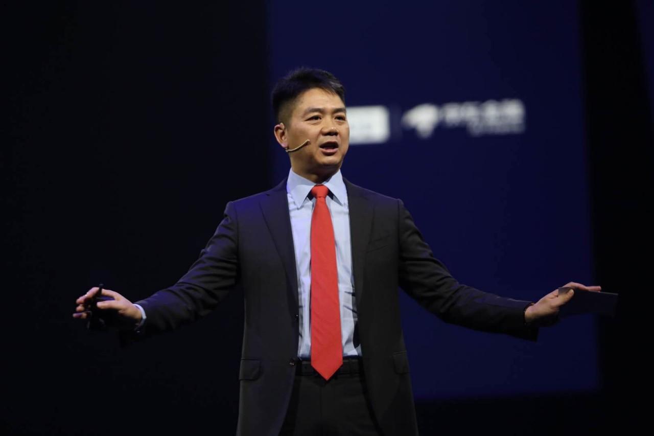 刘强东持股公司发生经营范围变更、新增保健食品销售