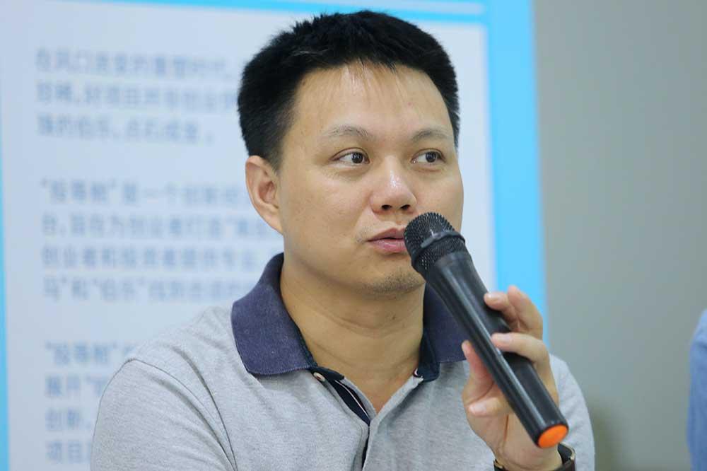 达晨创投董事总经理徐渊平:医疗赛道的企业价值正在慢慢释放