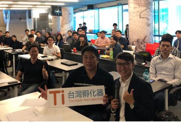 Ti台湾孵化器:新创国际化,携手亚洲联盟迈步领先