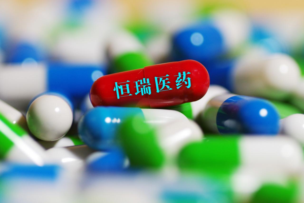 医药企业押注创新,复星说要先学习