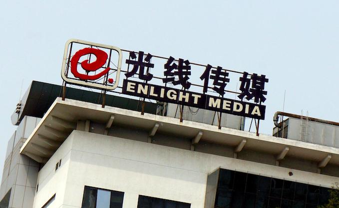 光线传媒预计前三季度净利润同比下降超五成