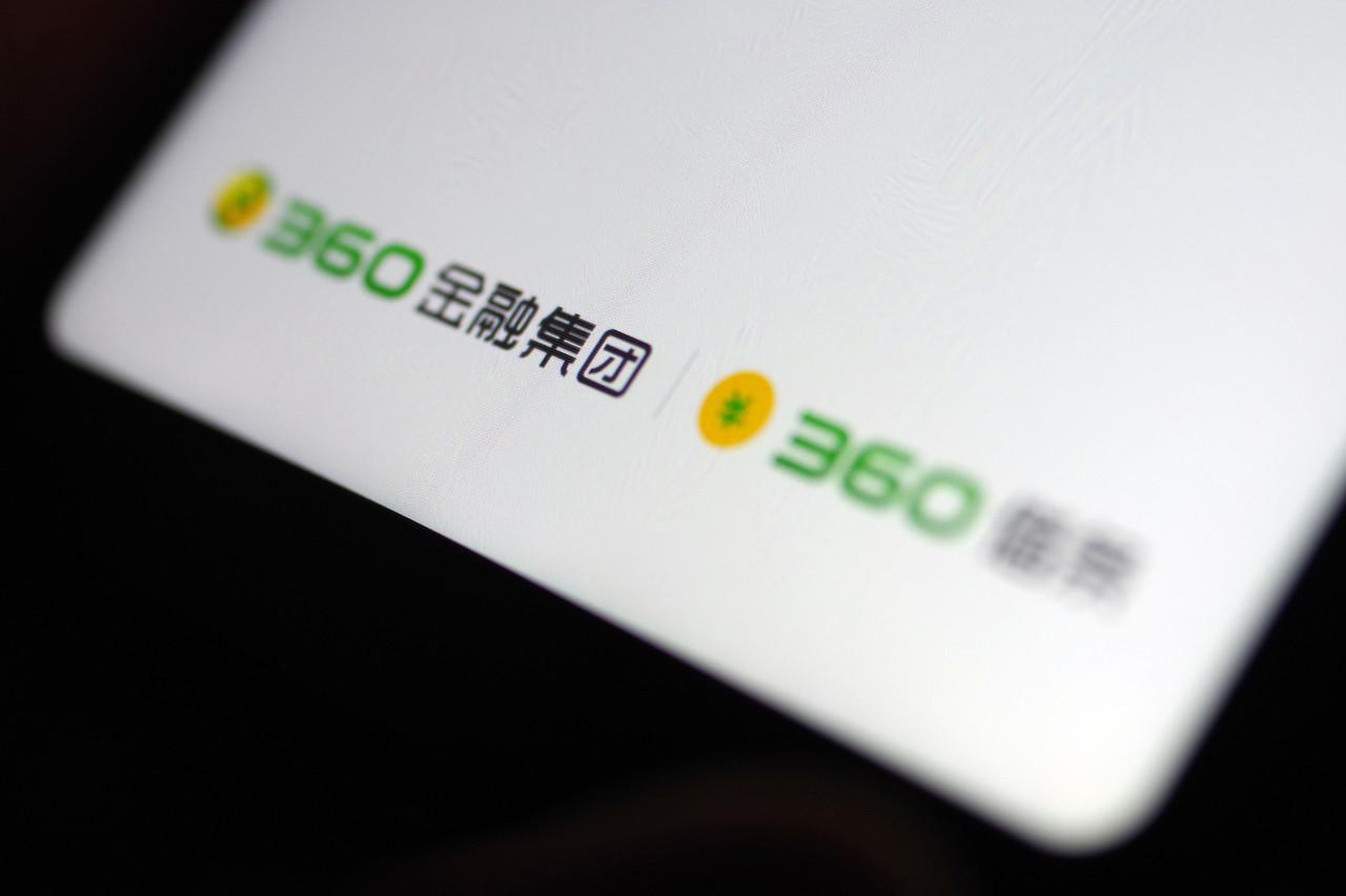 360金融深交所首发ABS 发行规模为5亿元