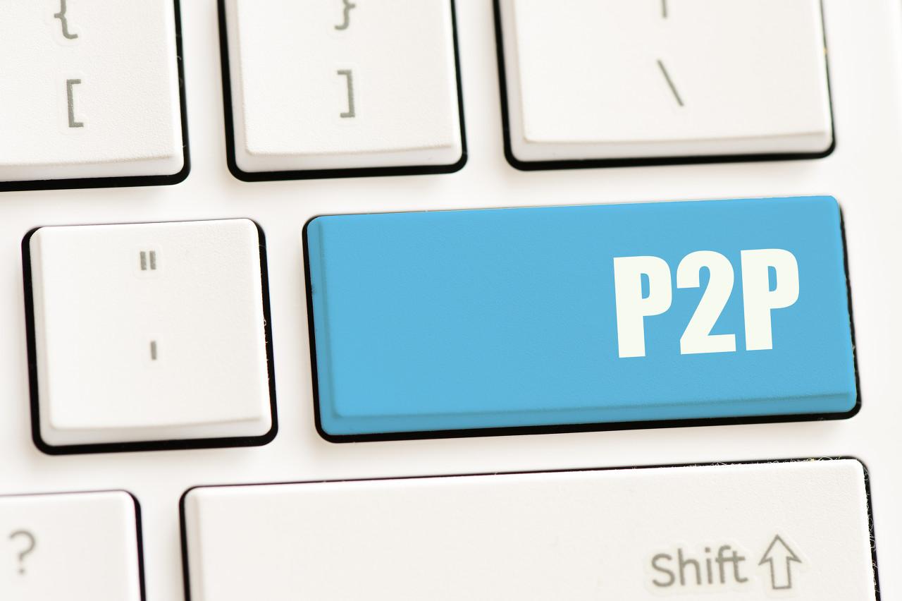 湖南取缔辖内全部P2P网贷业务