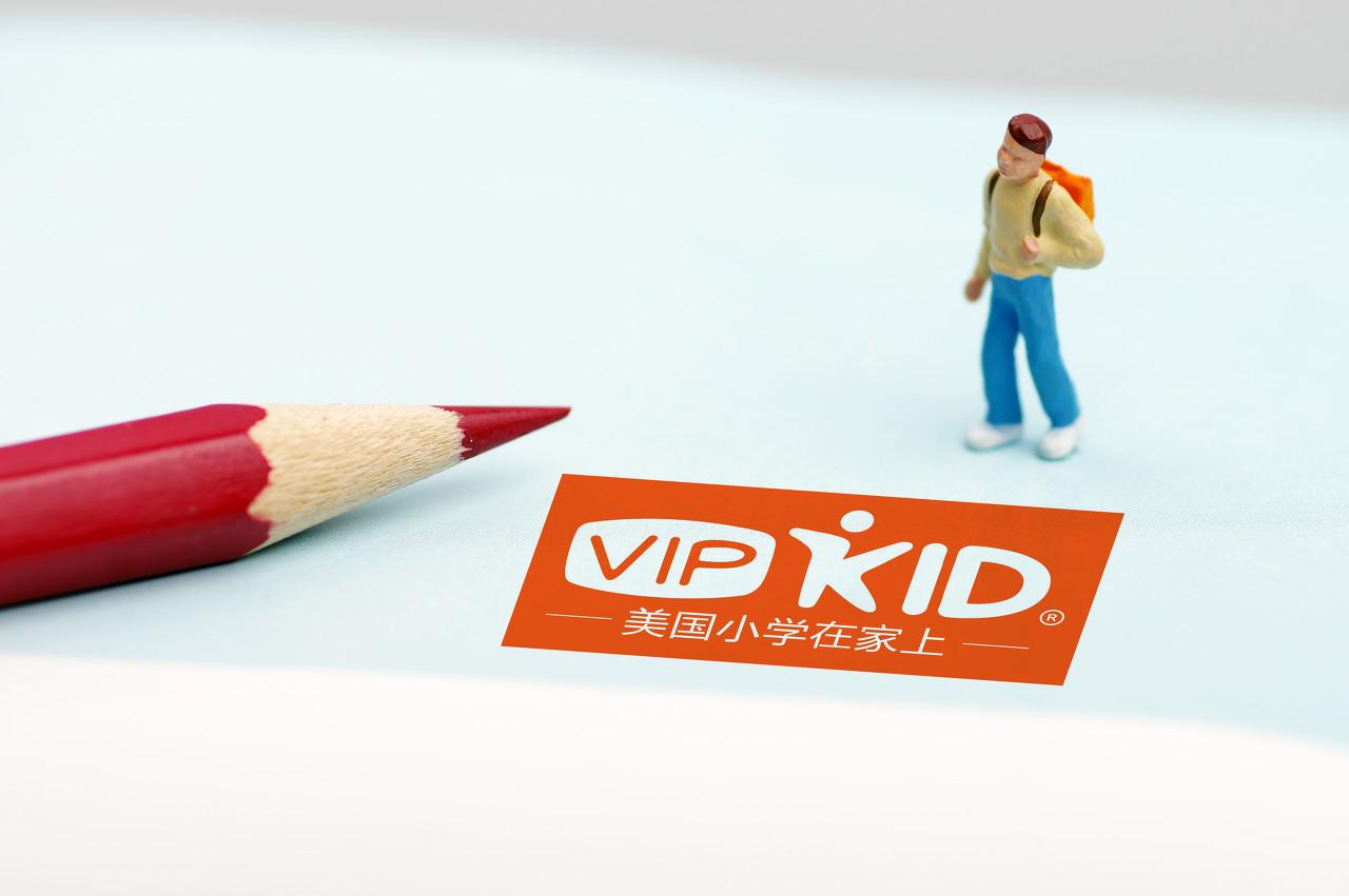 VIPKID成立六周年,米雯娟透露平台付费学生达71.2万人