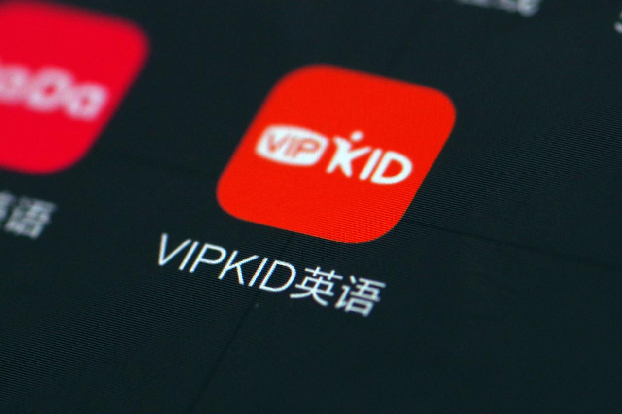 VIPKID被曝裁员 官方回应消息不属实