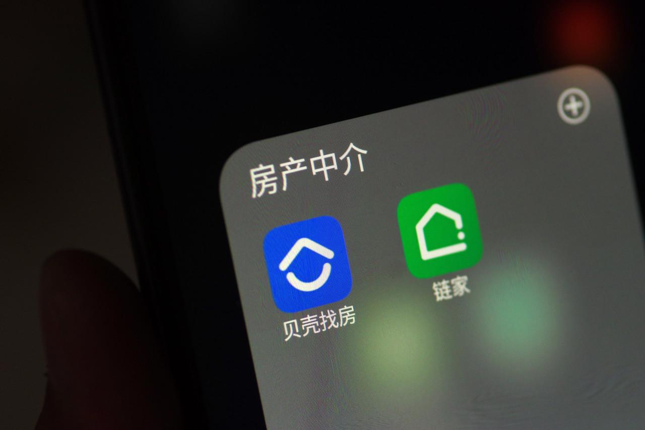 贝壳找房CEO彭永东:房产交易行业未来一定会有过亿MAU的APP