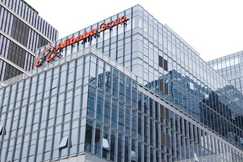 阿里香港上市融资背后:要花钱的地方也不少