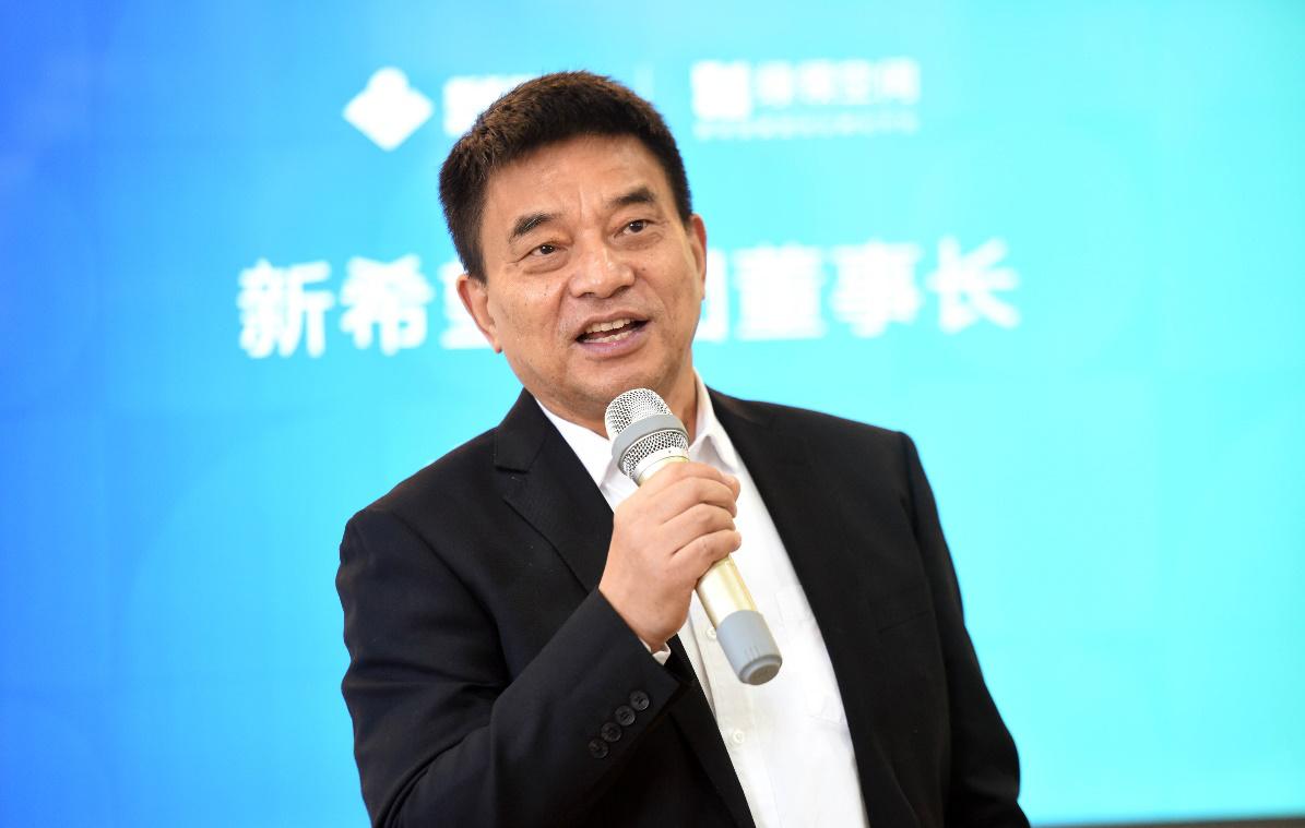 """刘永好:因为""""猪养得好"""",新希望市值上涨,要再投入90亿再养680万头猪"""