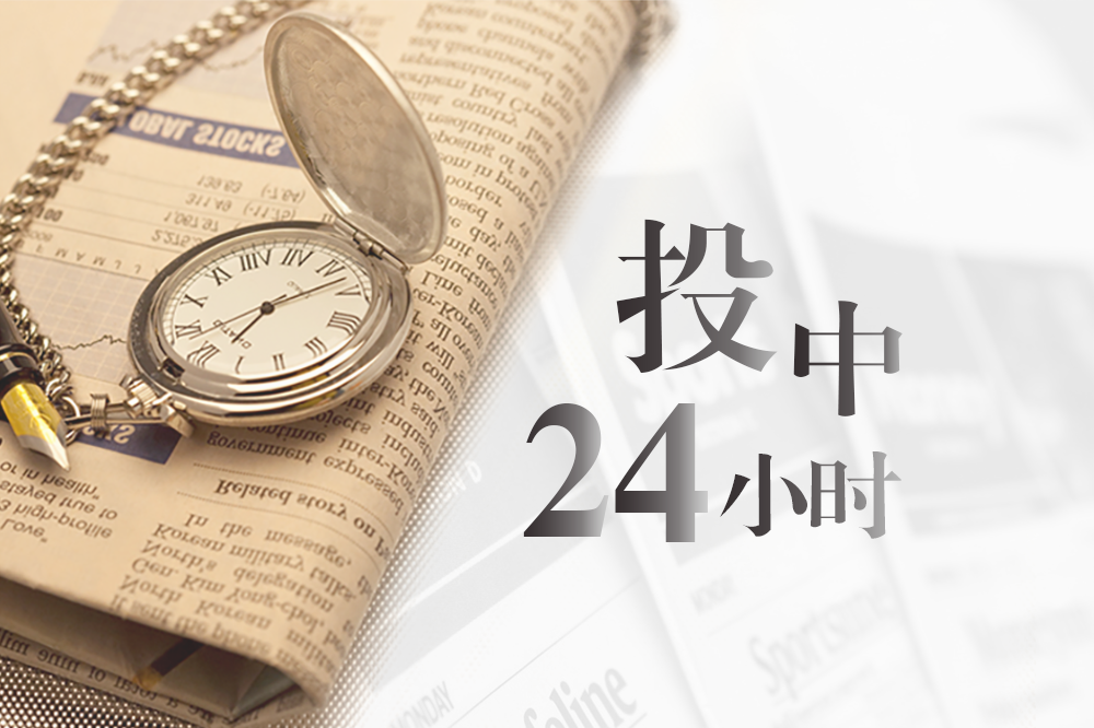 【投中·24H】孙正义否认5分钟决定投马云;格力高瓴联姻获正式批复