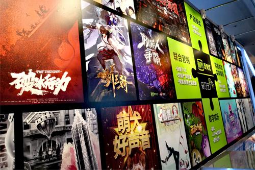 《唐人街探案》背后,爱奇艺网剧的突破和野望