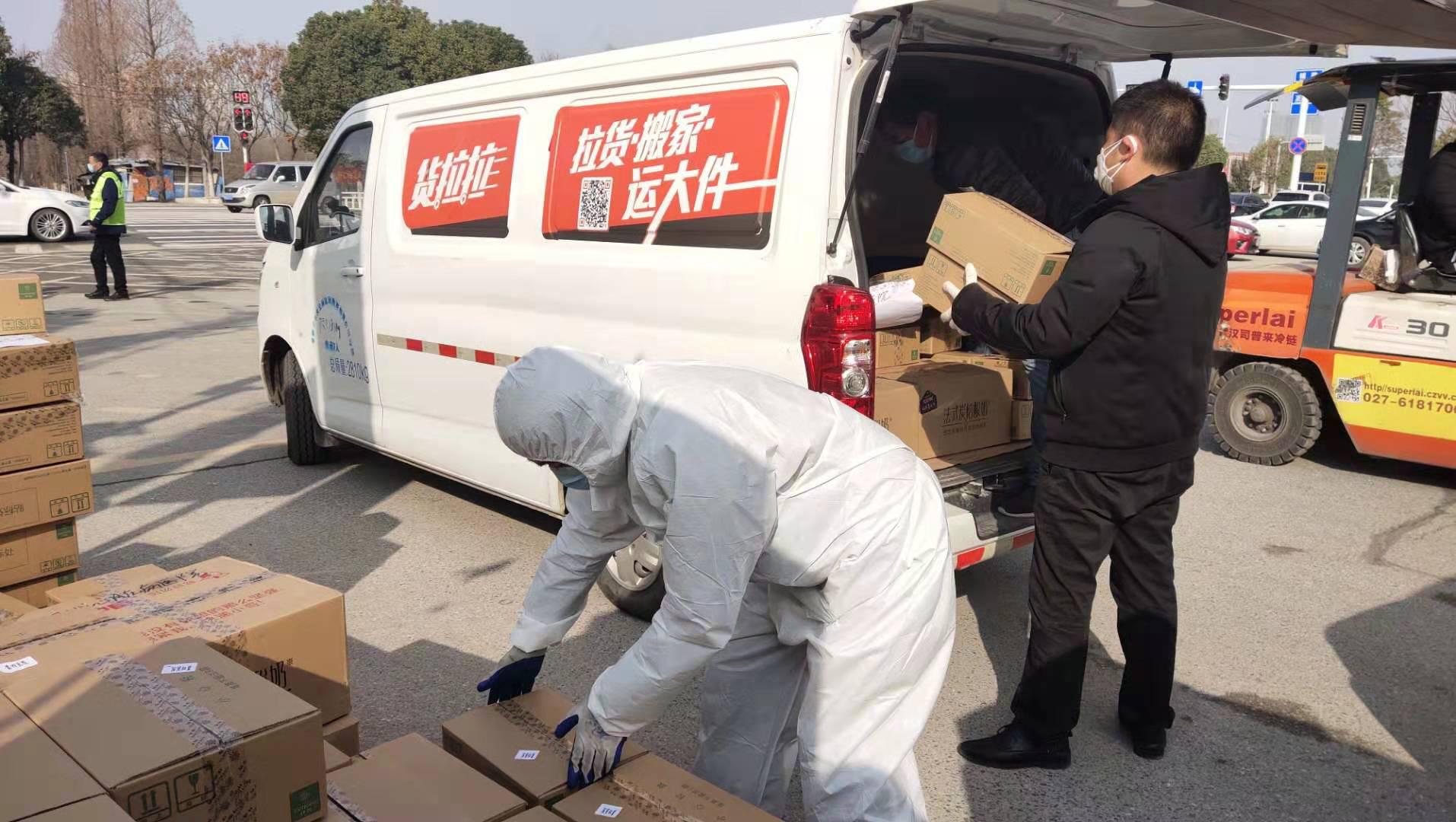 """货拉拉推出""""新冠肺炎司机保障计划"""",助力物资运输尽快恢复"""