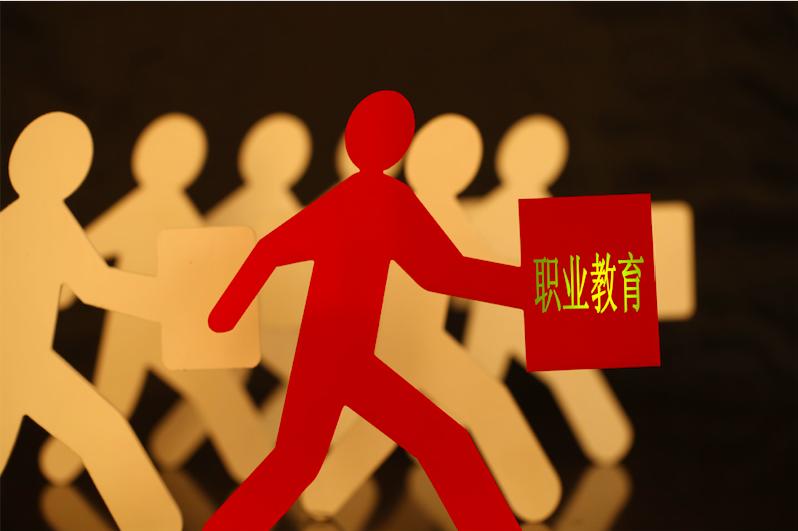 中国东方教育联合快手,六大子品牌升级在线职业教育服务