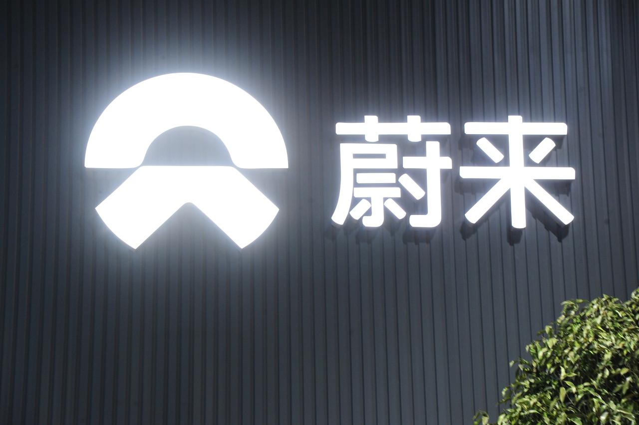 蔚来与合肥签署框架协议 蔚来中国总部项目落户合肥