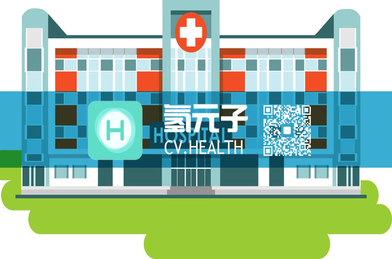 除武汉外,湖北其他市县疫情均为中低风险