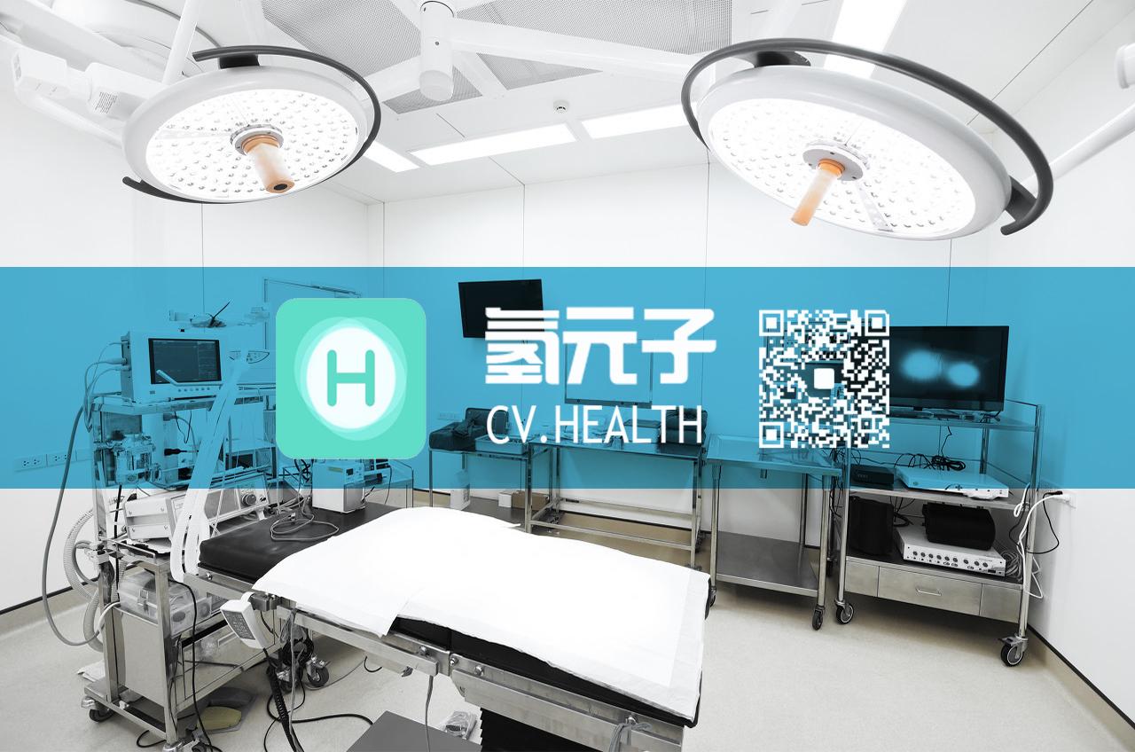 湖北省新增确诊病例4例,累计确诊病例67790例