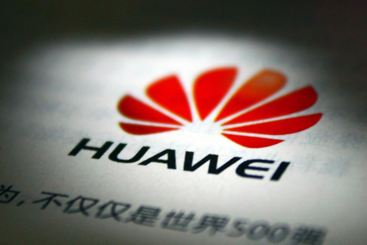 华为宣布今年将投入2亿美元推动鲲鹏计算产业发展