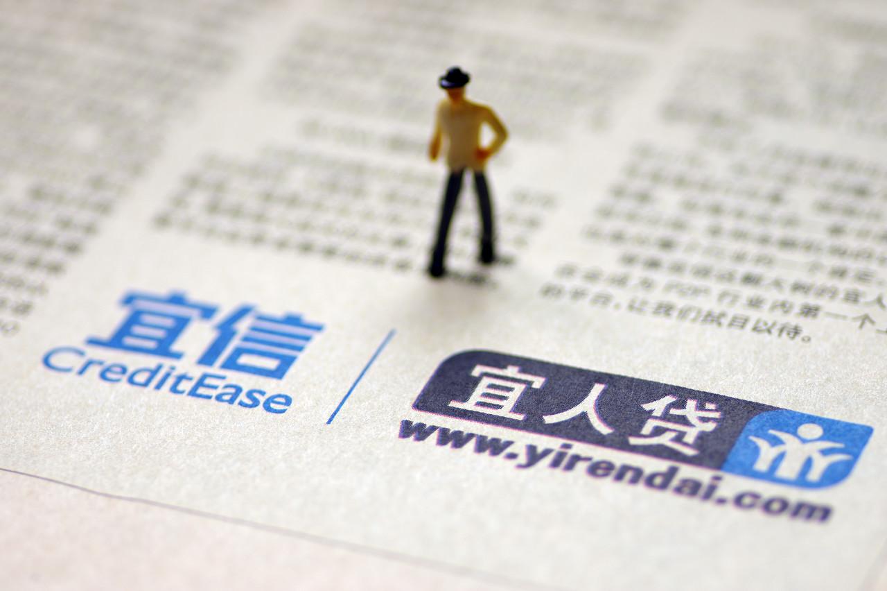 宜人金科2019年财报:净利11.56亿  非网贷产品总销量达25.5亿
