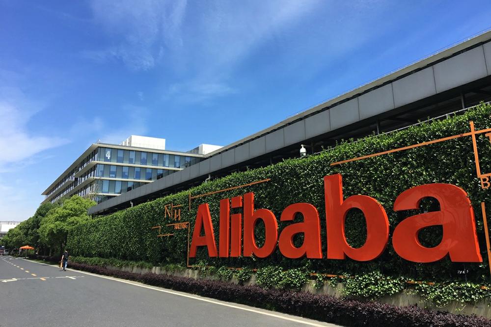 消息人士:阿里巴巴計劃收購韻達至少10%股份