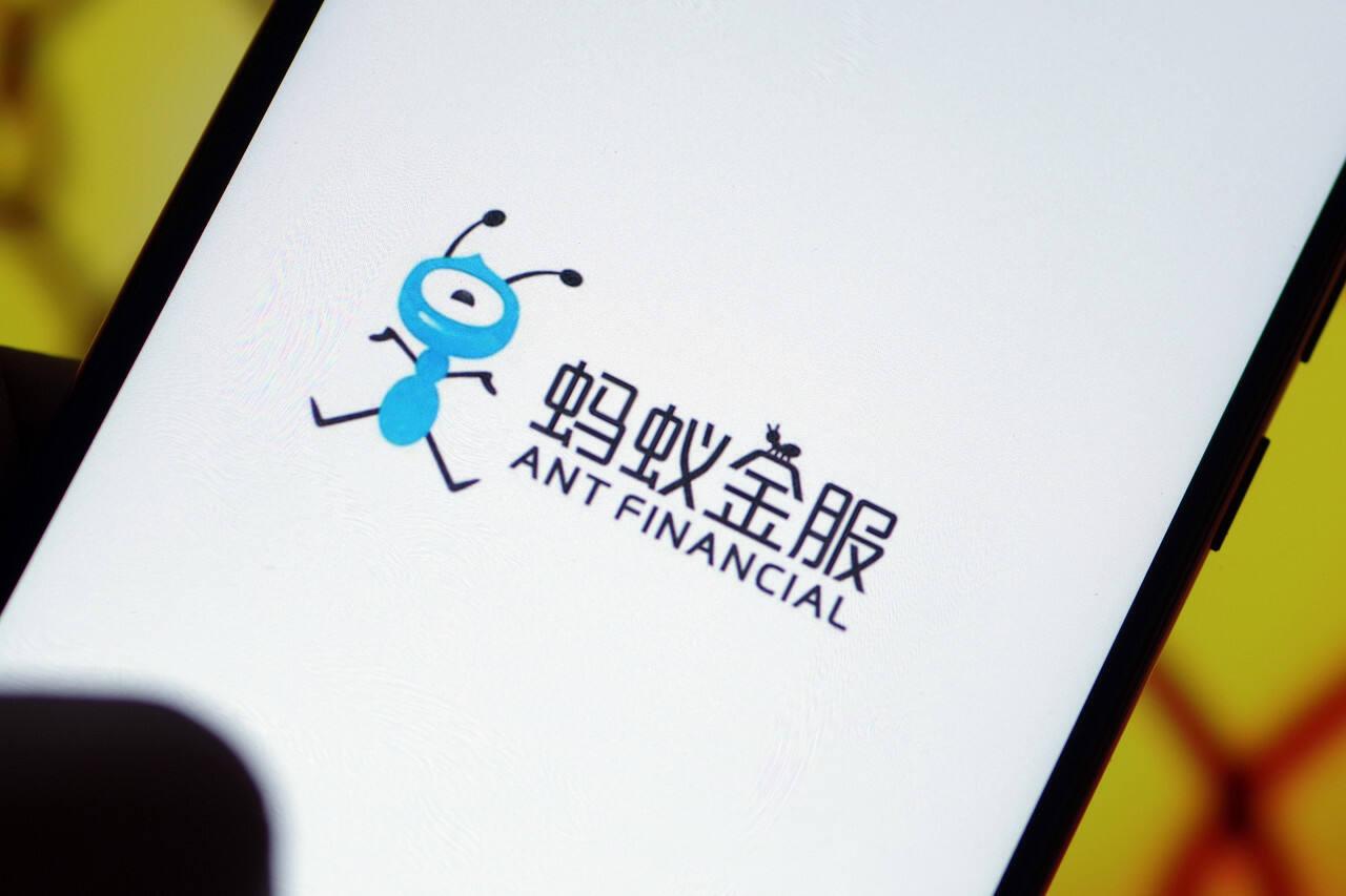 """蚂蚁金服母公司更名:剥离""""金融"""",强调""""科技"""""""