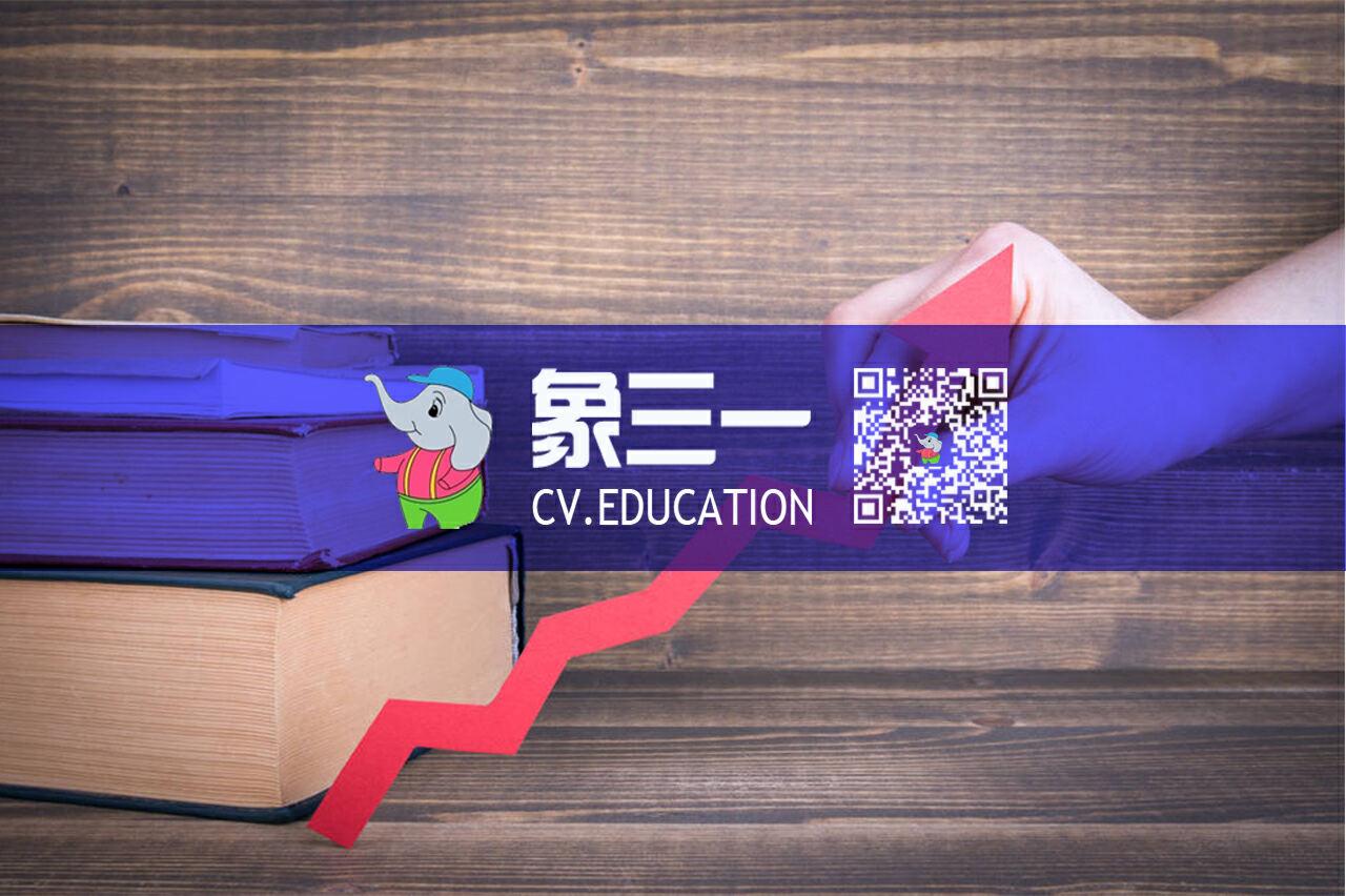 教育部:坚决防止因疫情造成的新的辍学