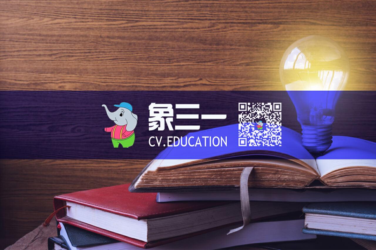 山东省教育厅:今年高考报名已经采用人脸识别
