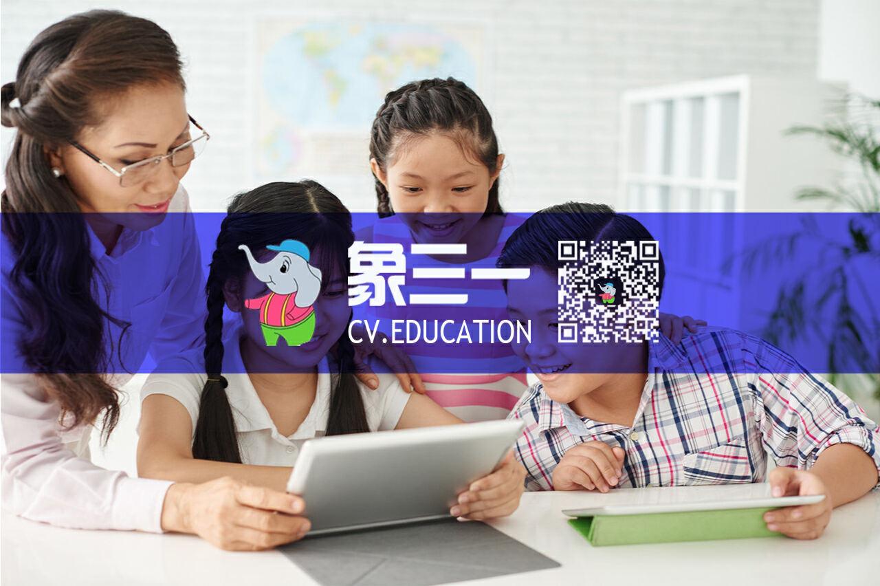武汉超十万名高中生今日复学,线下培训机构明日可复课