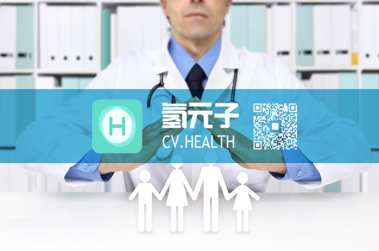 陈薇团队新冠疫苗Ⅱ期临床试验结果安全,可诱发免疫反应