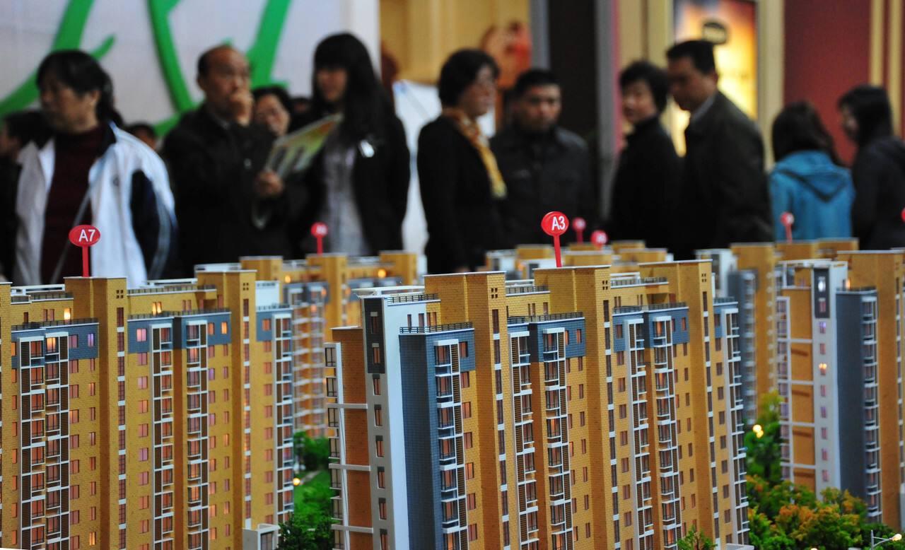 离婚购房受限,多个城市出台楼市新政