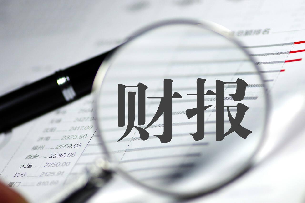 中文在线第三季度归母净利润2088万元,同比增长151%