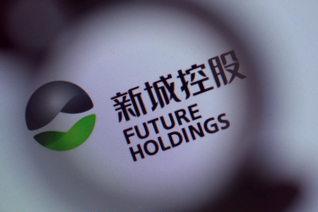 新城控股CIO黄春雷:当系统断了,一笔业务都做不了,数字化也就到位了