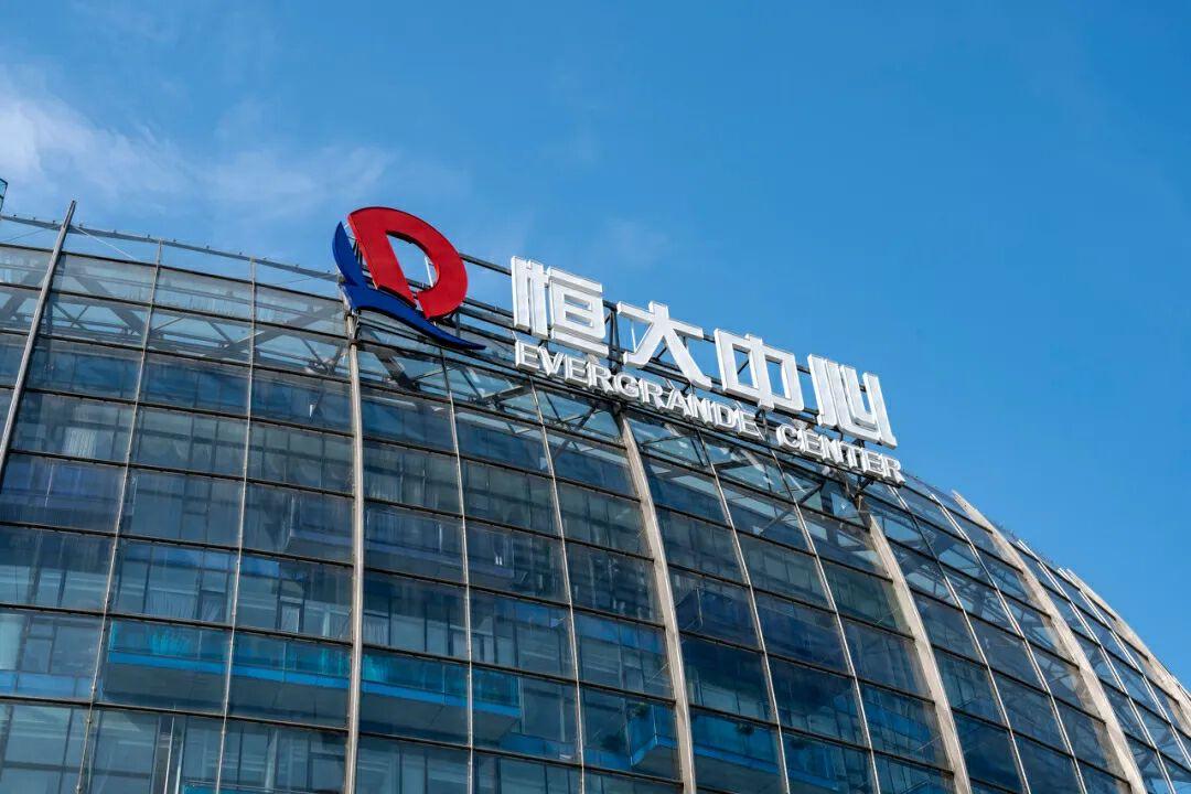 恒大物业65%募资用于战略收购,23名基石投资者提前认购72亿港元