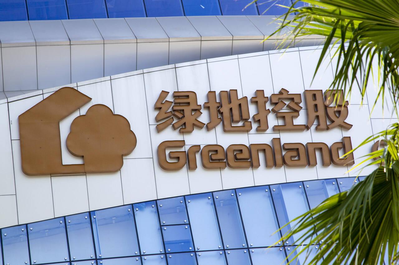 绿地集团酒旅REITs冲刺新交所进行时,已获8-10倍超募