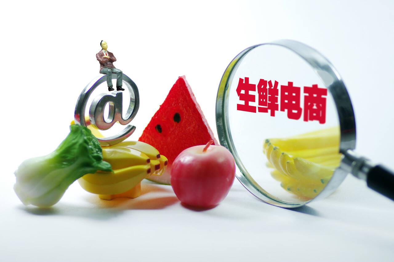 """""""第一股""""争夺战:每日优鲜、叮咚买菜及美菜网谁能杀出重围?"""