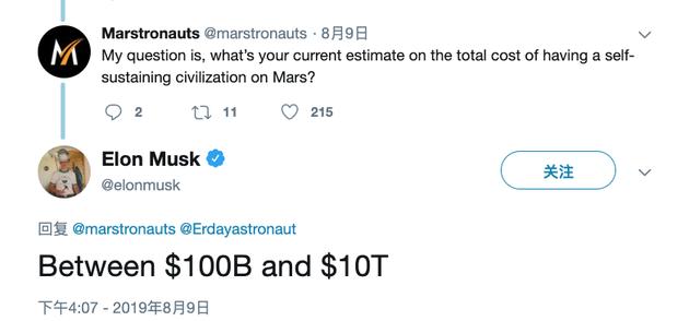 马斯克的回复