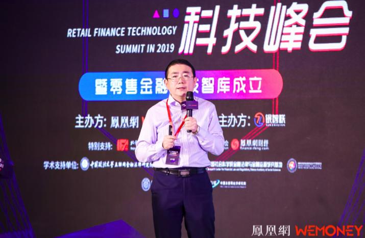 国家金融与发展实验室副主任杨涛