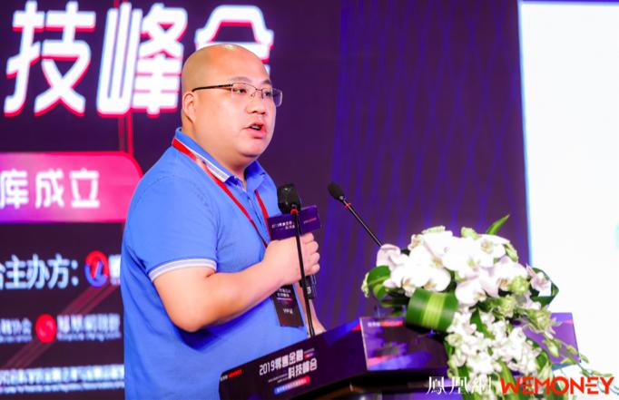 新网银行首席运营官刘波