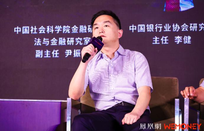 中国银行业协会研究部主任李健