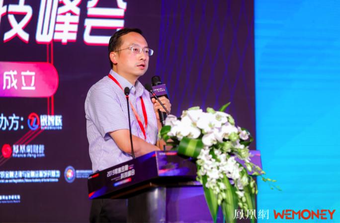 中银消费金融有限公司副总经理章涛