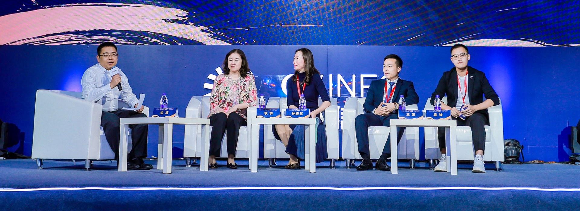 圆桌对话:大国资,新动能
